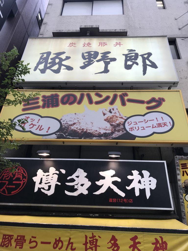 f:id:mitsuki13kun:20180512005856j:plain
