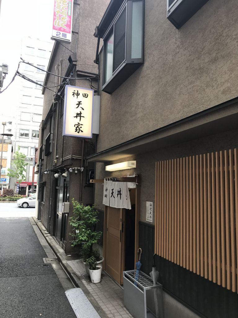 f:id:mitsuki13kun:20180514111252j:plain
