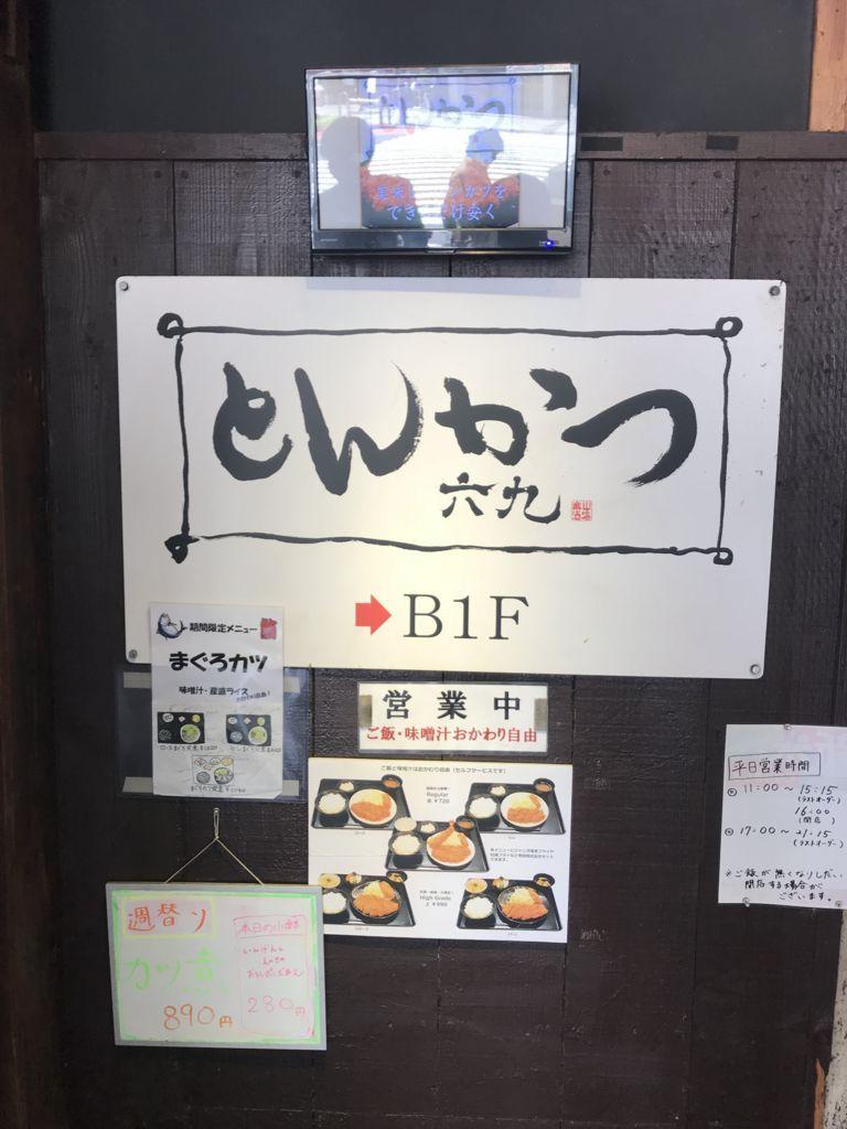 f:id:mitsuki13kun:20180523235514j:plain