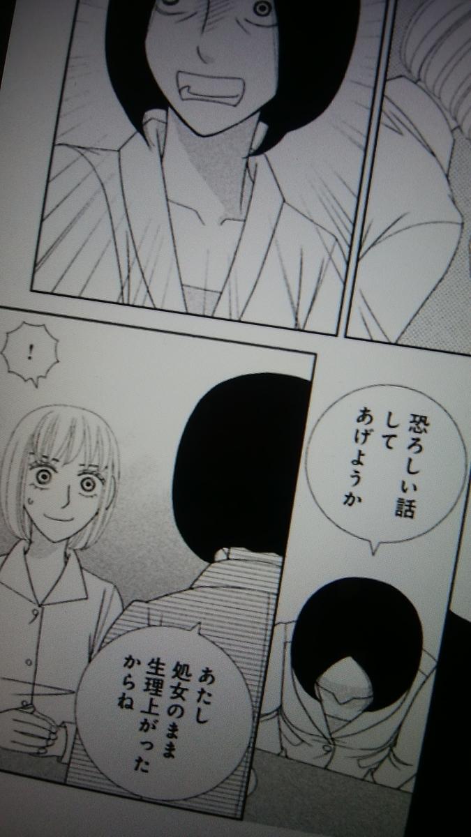 f:id:mitsuki1617:20210529162502j:plain