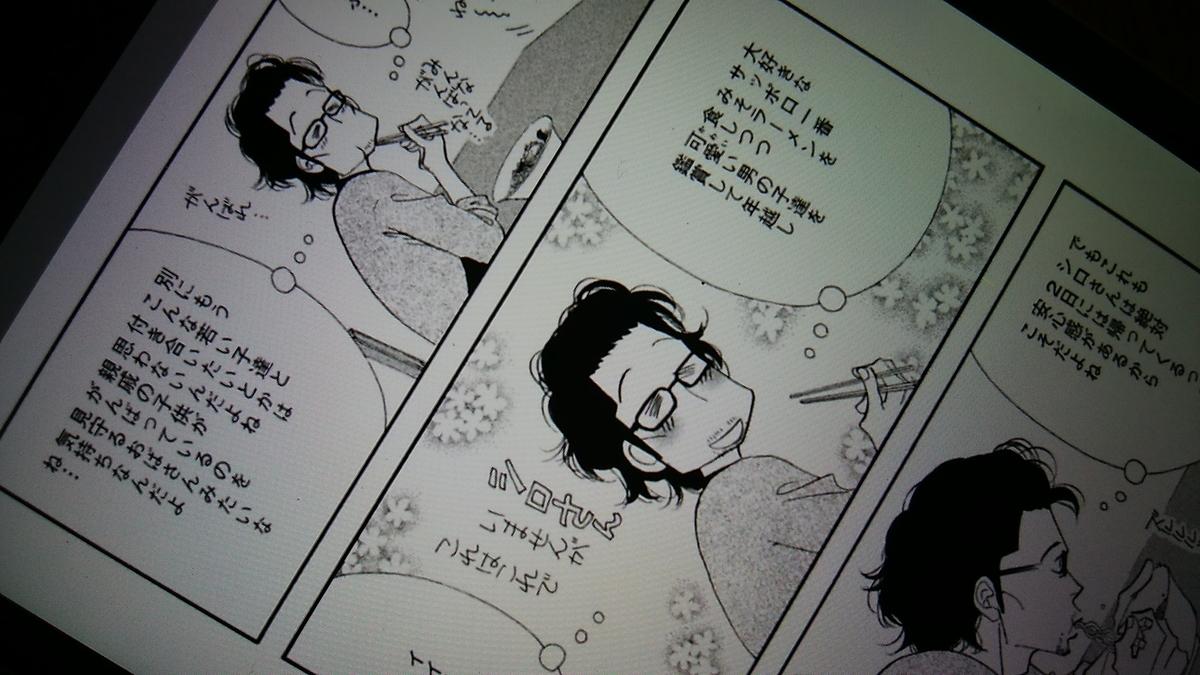f:id:mitsuki1617:20210609154132j:plain