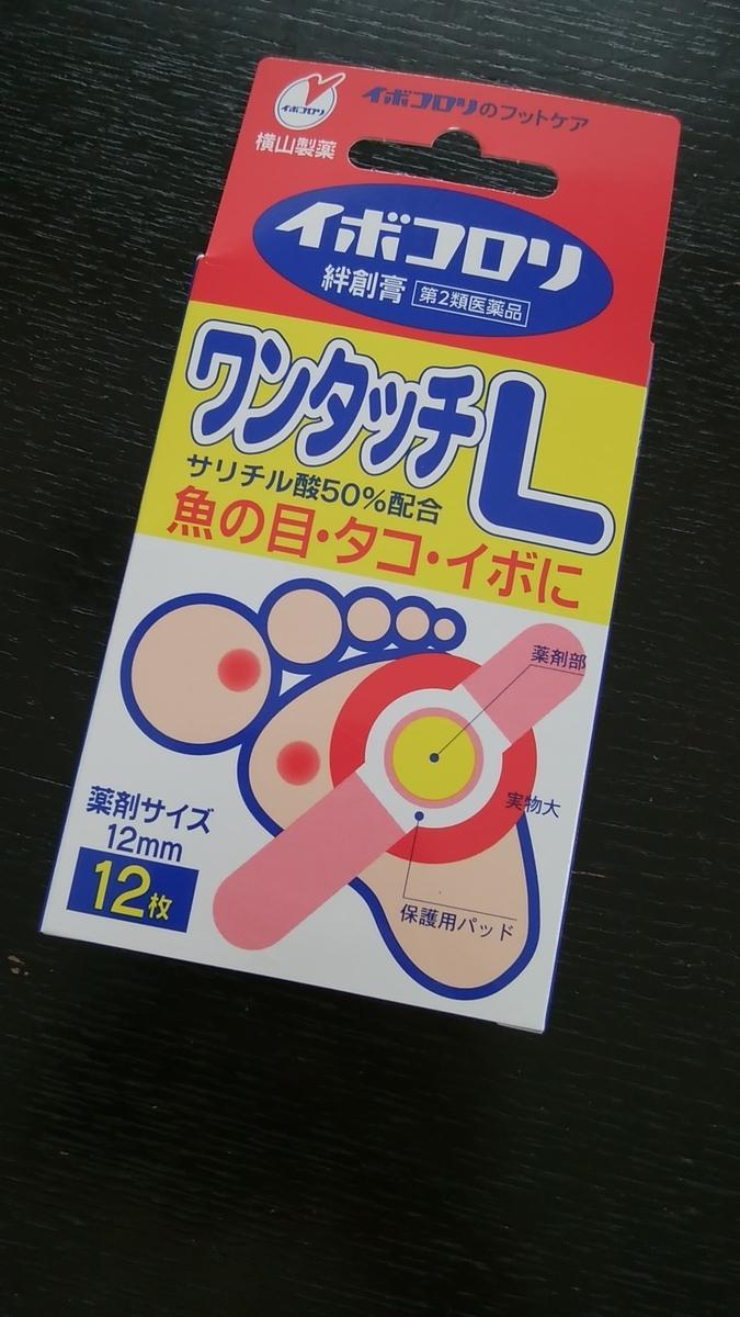 f:id:mitsuki1617:20210804132650j:plain