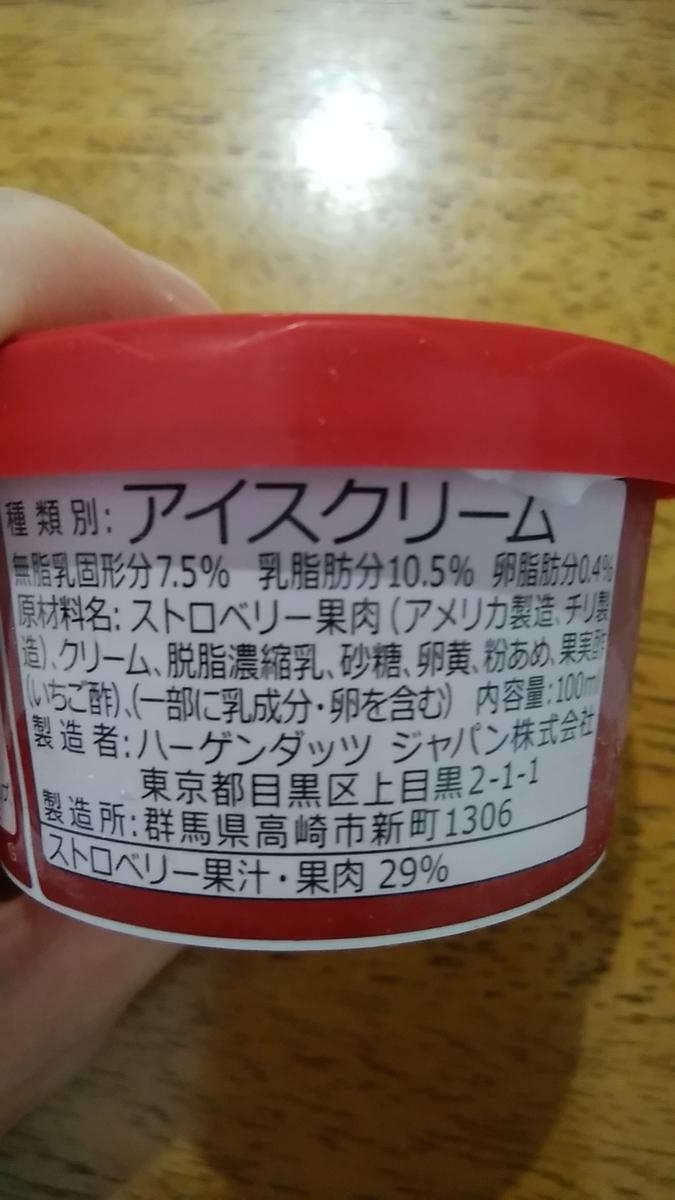 f:id:mitsuki1617:20210805160258j:plain