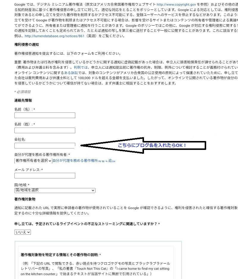 f:id:mitsuki1617:20210830170453j:plain
