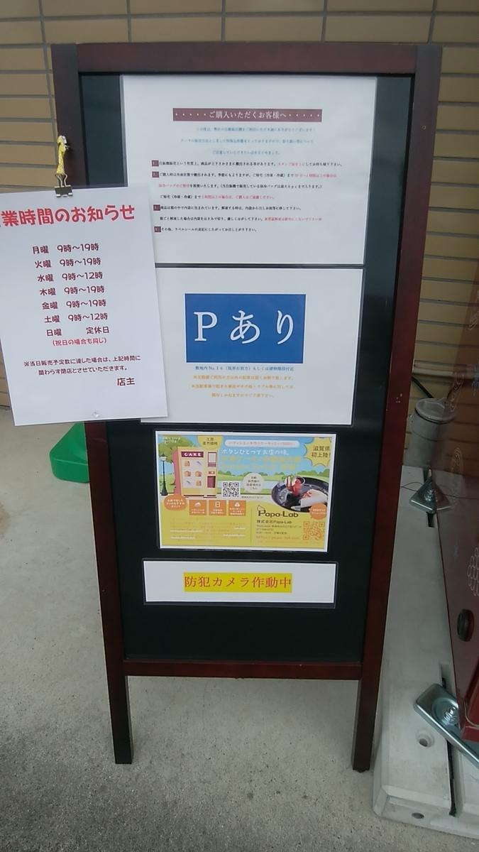 f:id:mitsuki1617:20210915151812j:plain