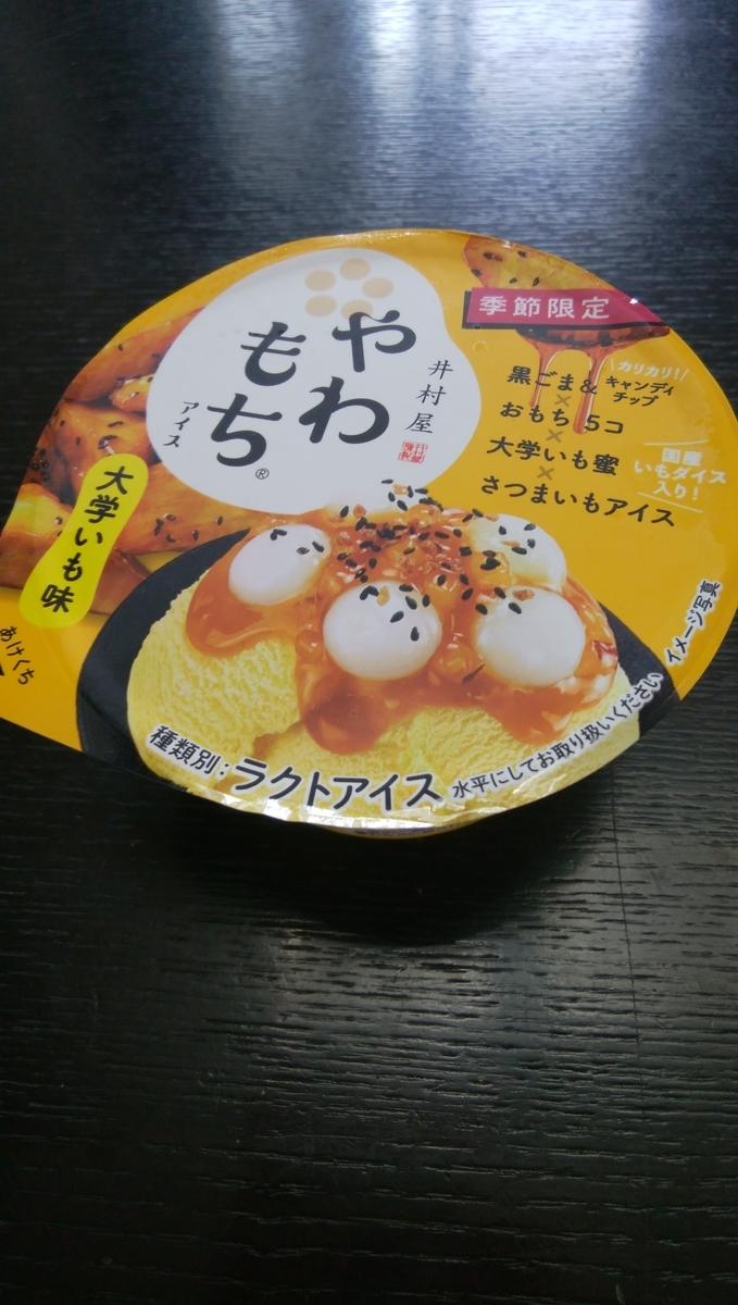 f:id:mitsuki1617:20210927144645j:plain