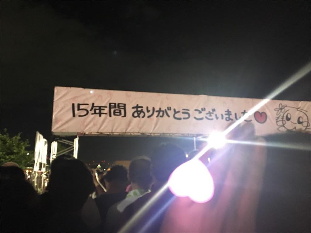 f:id:mitsuki5454:20171214103053j:image