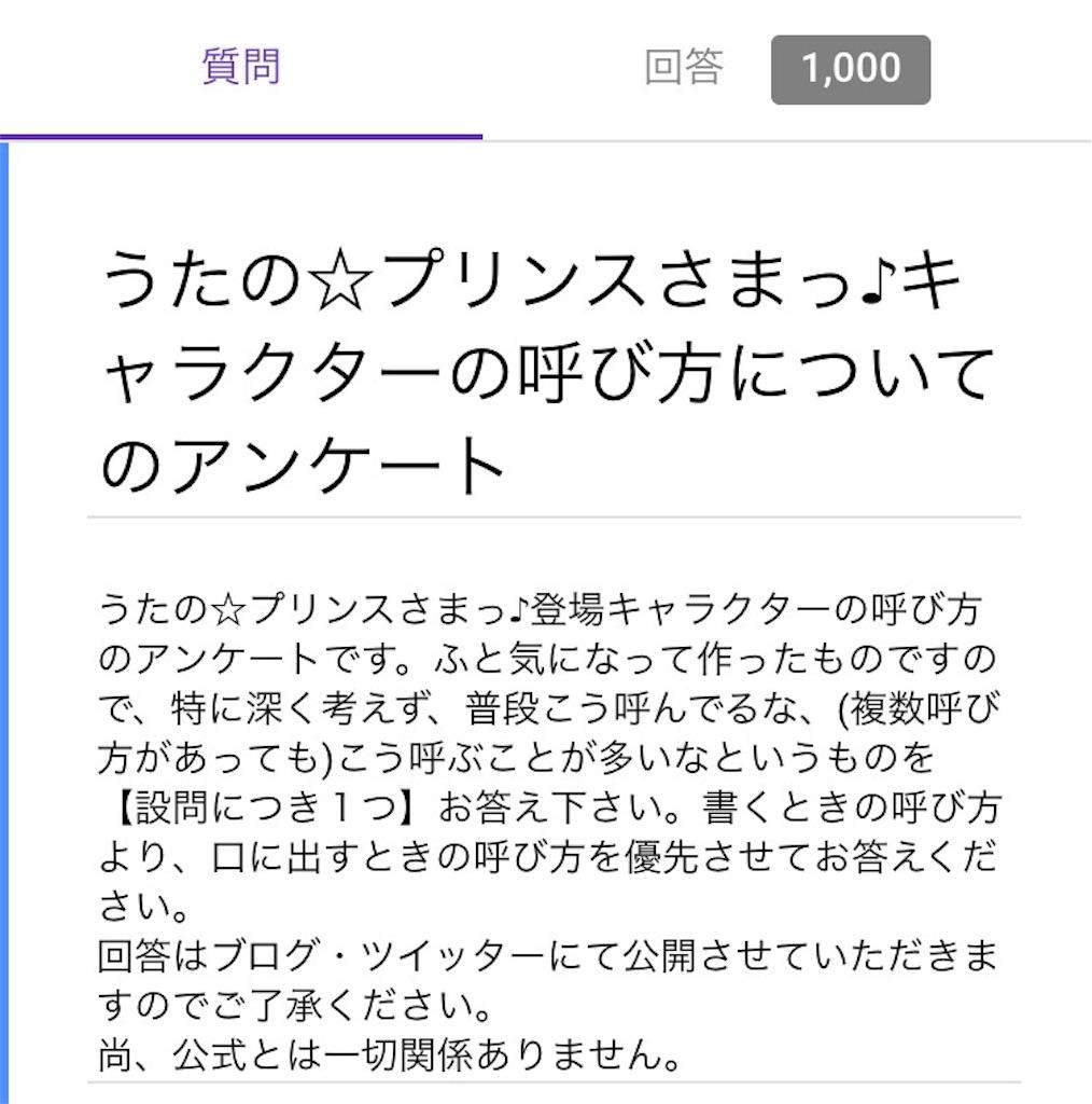 f:id:mitsuki5454:20180124200029j:image