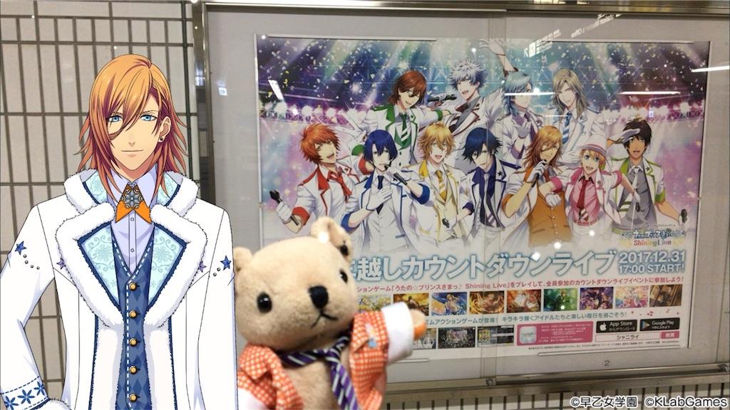 f:id:mitsuki5454:20180501193312j:image