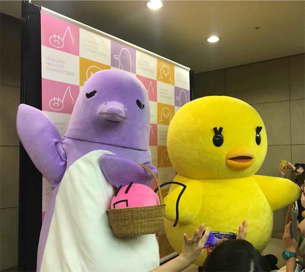 f:id:mitsuki5454:20181120225516j:image