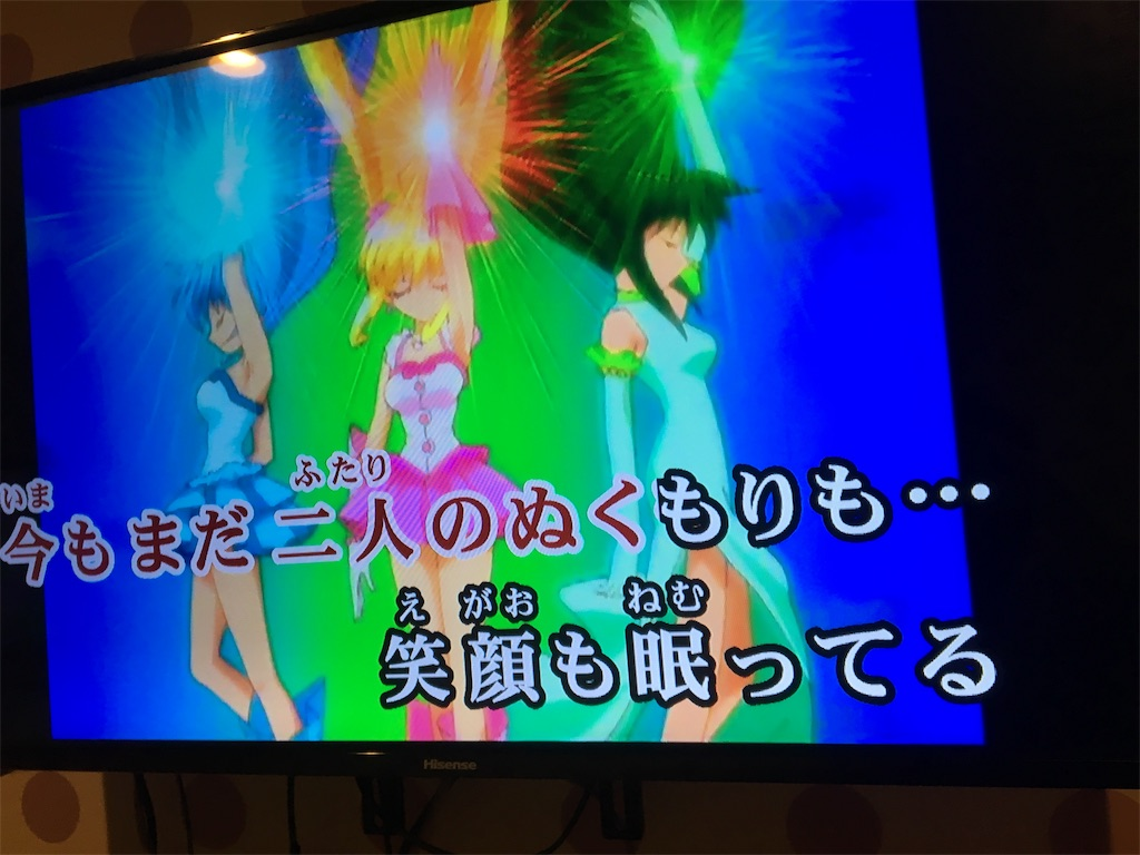 f:id:mitsuki5454:20190611222507j:image