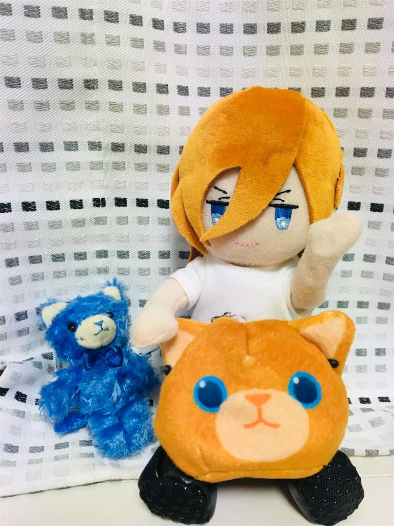 f:id:mitsuki5454:20200209012129j:image