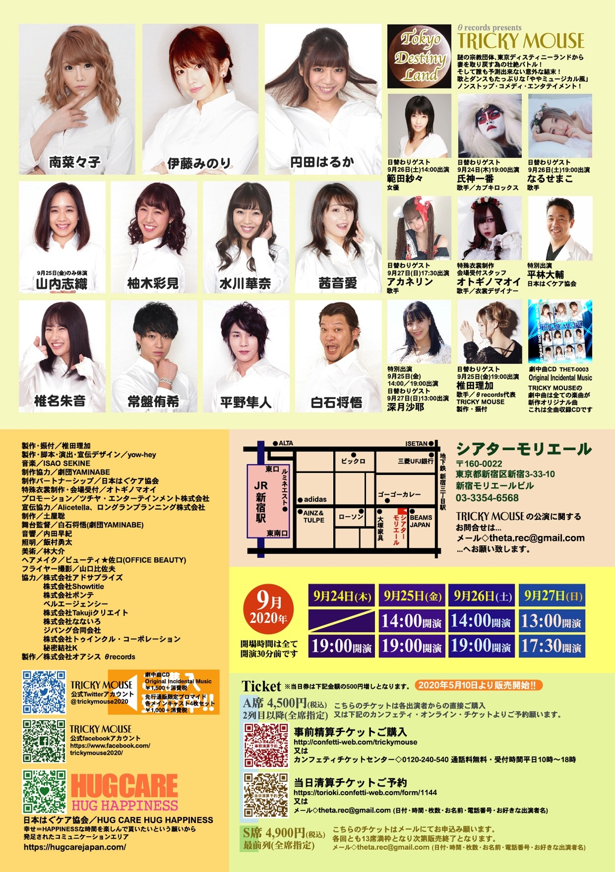 f:id:mitsuki_3838:20200520192842j:image