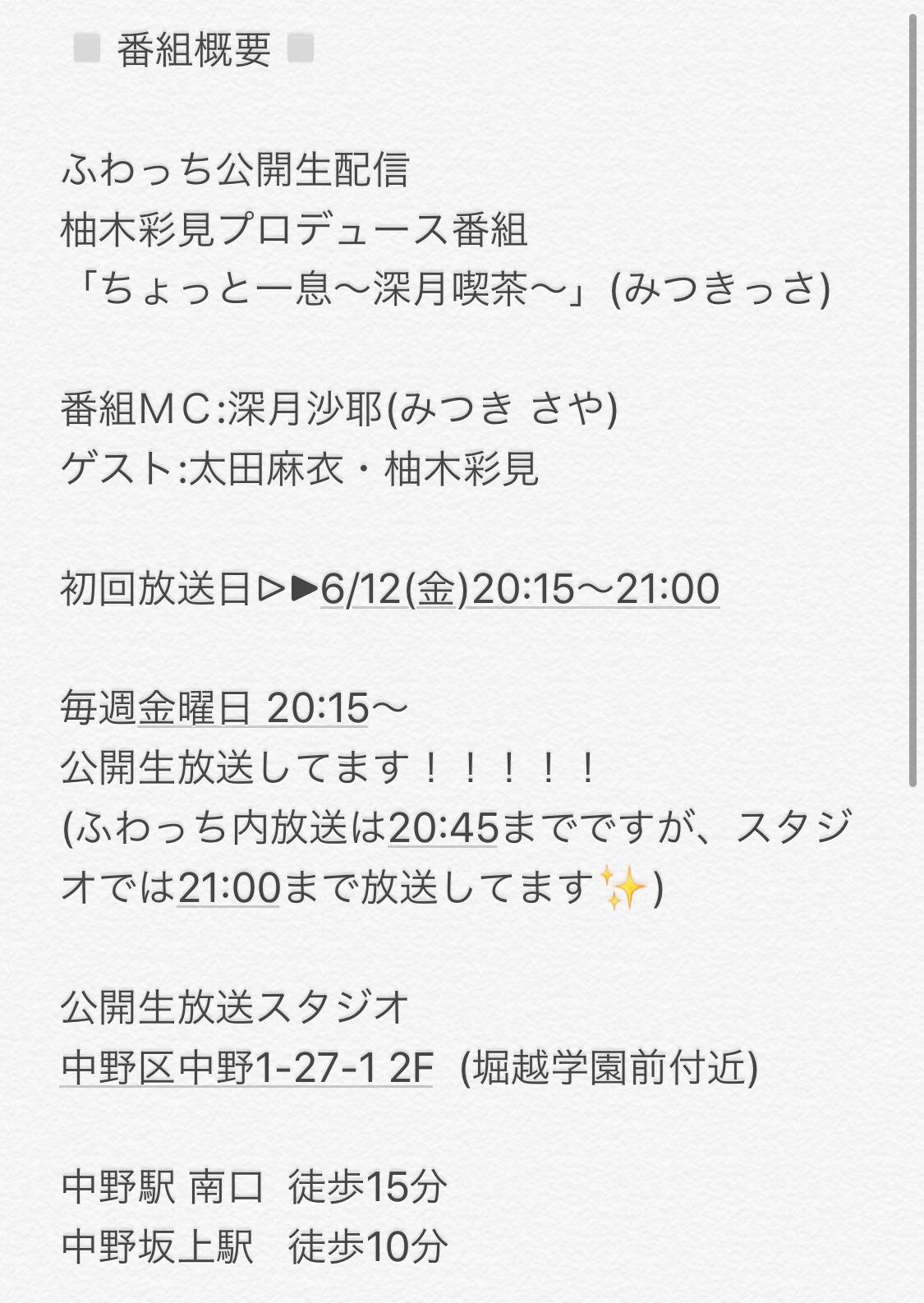 f:id:mitsuki_3838:20200520192906j:image