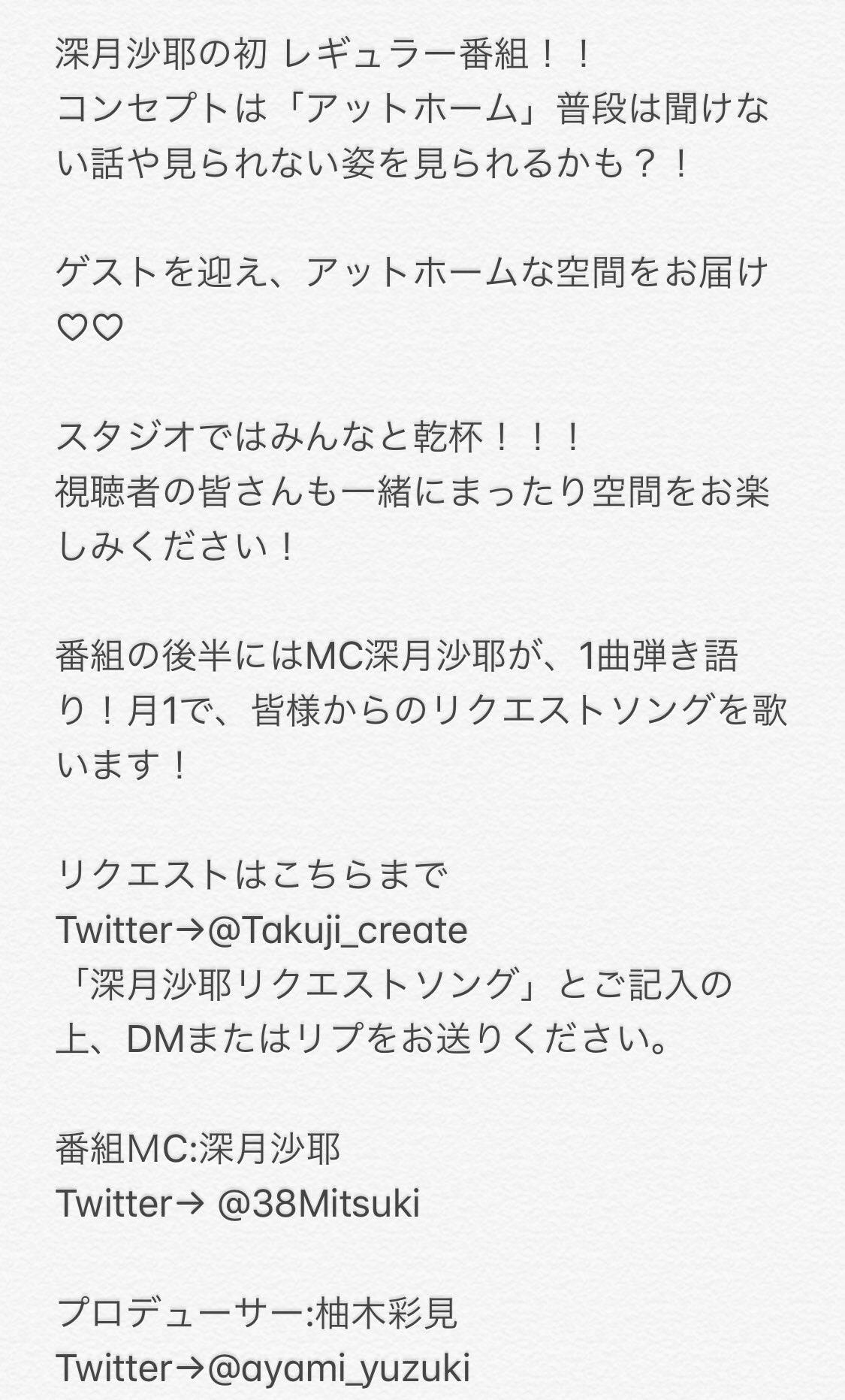 f:id:mitsuki_3838:20200520192925j:image