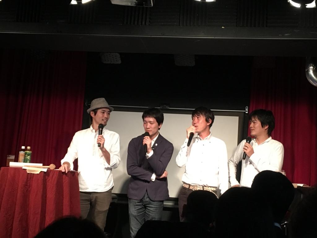 f:id:mitsukinachiru:20161004230444j:plain