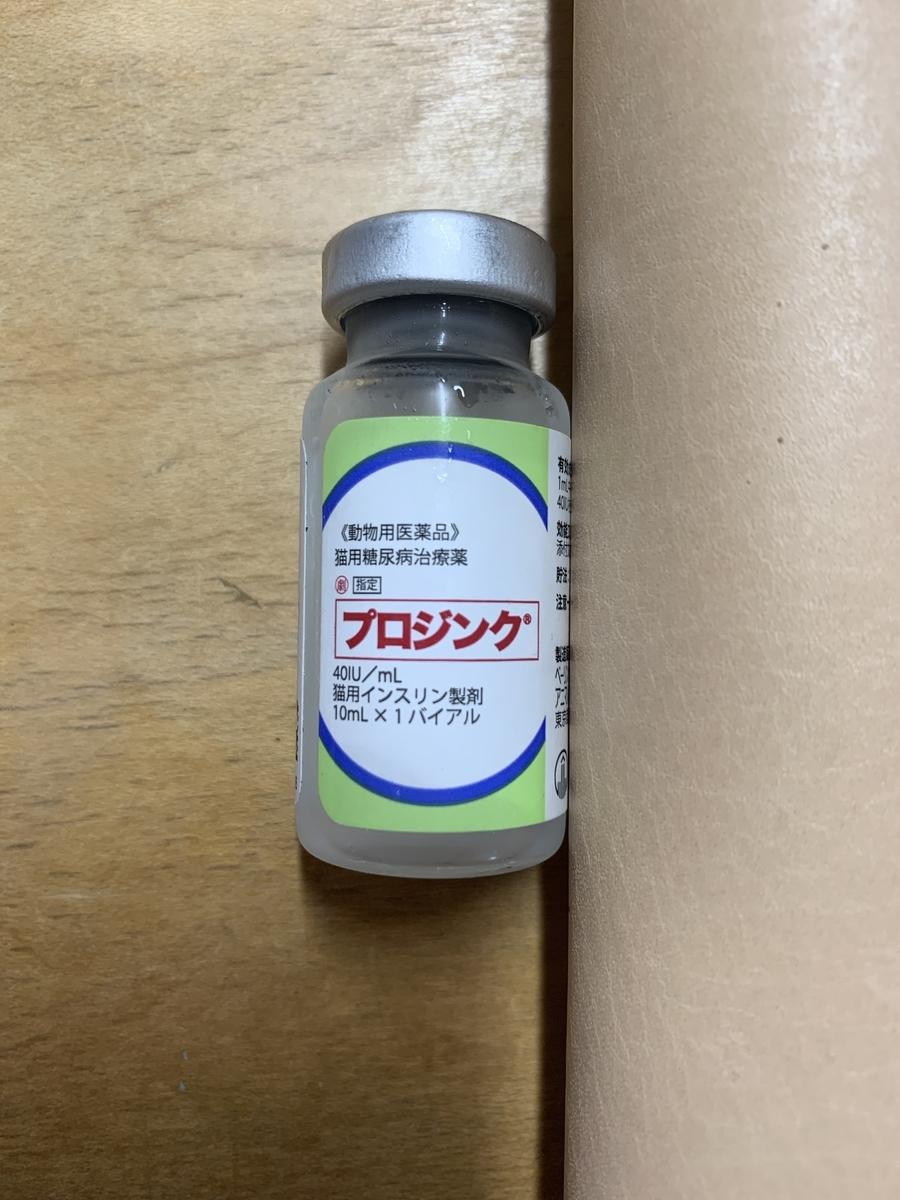 f:id:mitsukinachiru:20190924213922j:plain