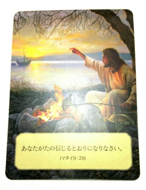 f:id:mitsukirumi:20170212103624j:plain