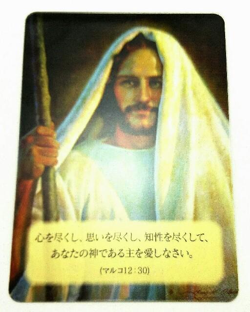 f:id:mitsukirumi:20170212110440j:plain