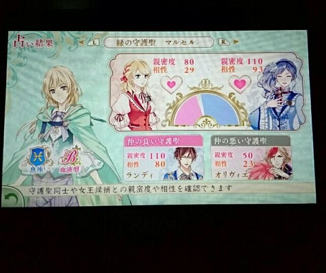 f:id:mitsuko-IL02:20161205140652j:image