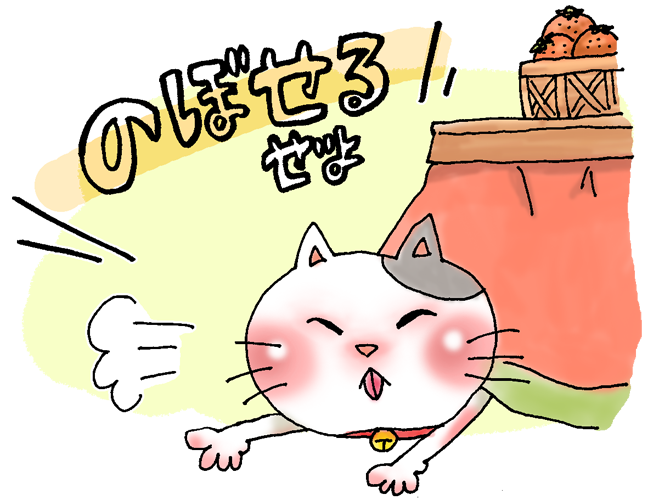 f:id:mitsuko26:20161127073430p:plain