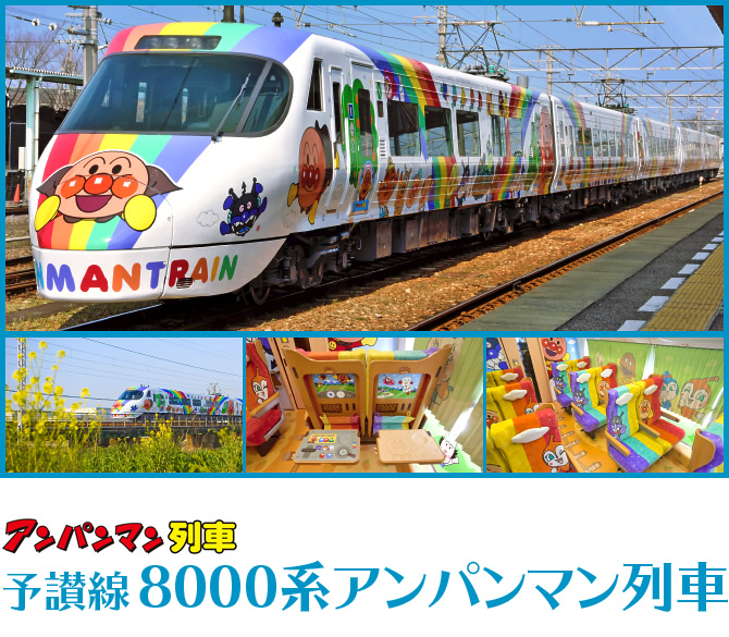 f:id:mitsuko26:20180510083947j:plain