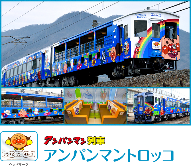 f:id:mitsuko26:20180510134612j:plain