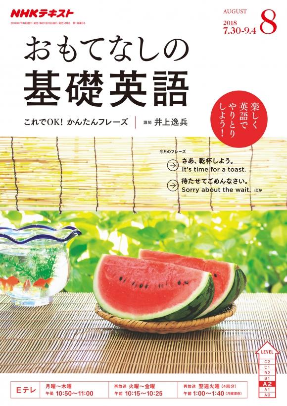 f:id:mitsuko26:20180729192150j:plain
