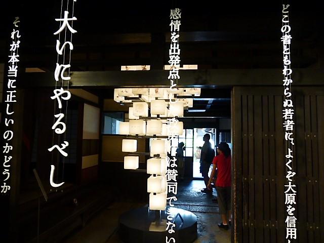 f:id:mitsuko26:20180804221135j:plain