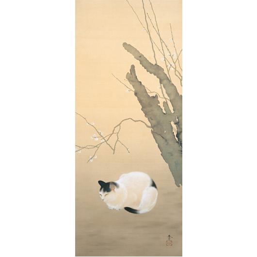 f:id:mitsuko26:20200630140926p:plain