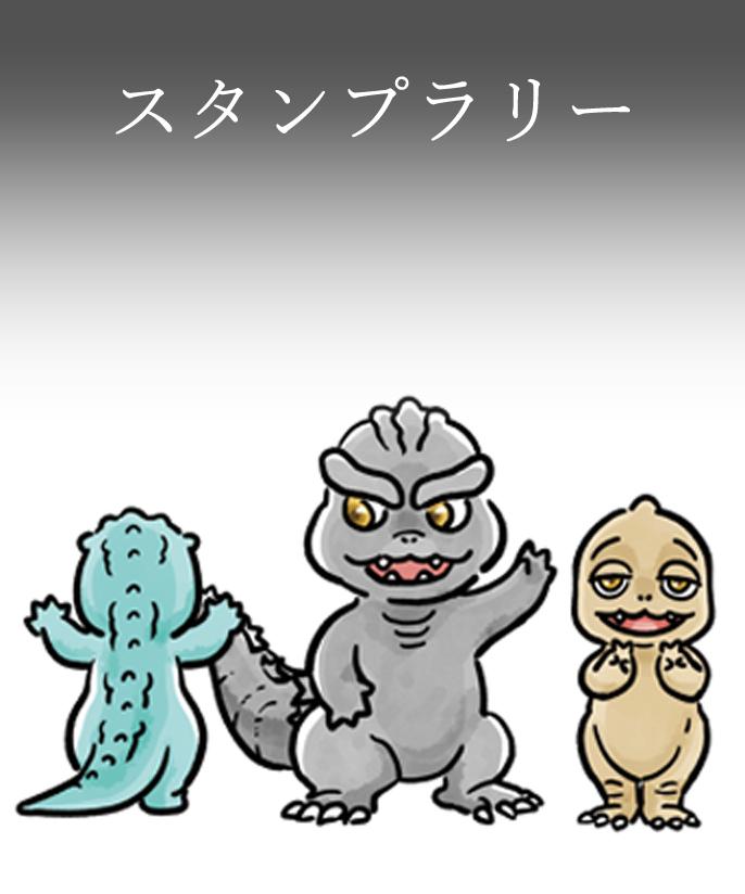 f:id:mitsuko26:20210416114856p:plain