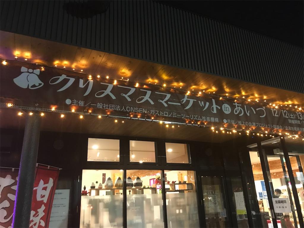 f:id:mitsuko510:20201212192335j:image