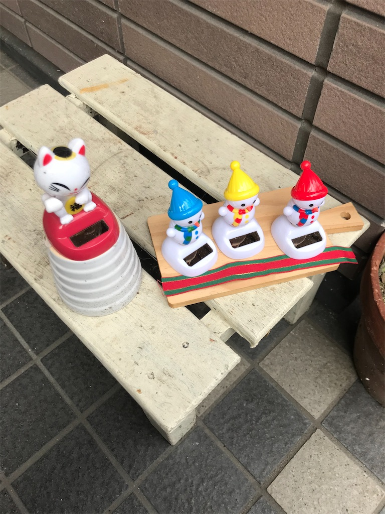 f:id:mitsuko510:20201212192408j:image