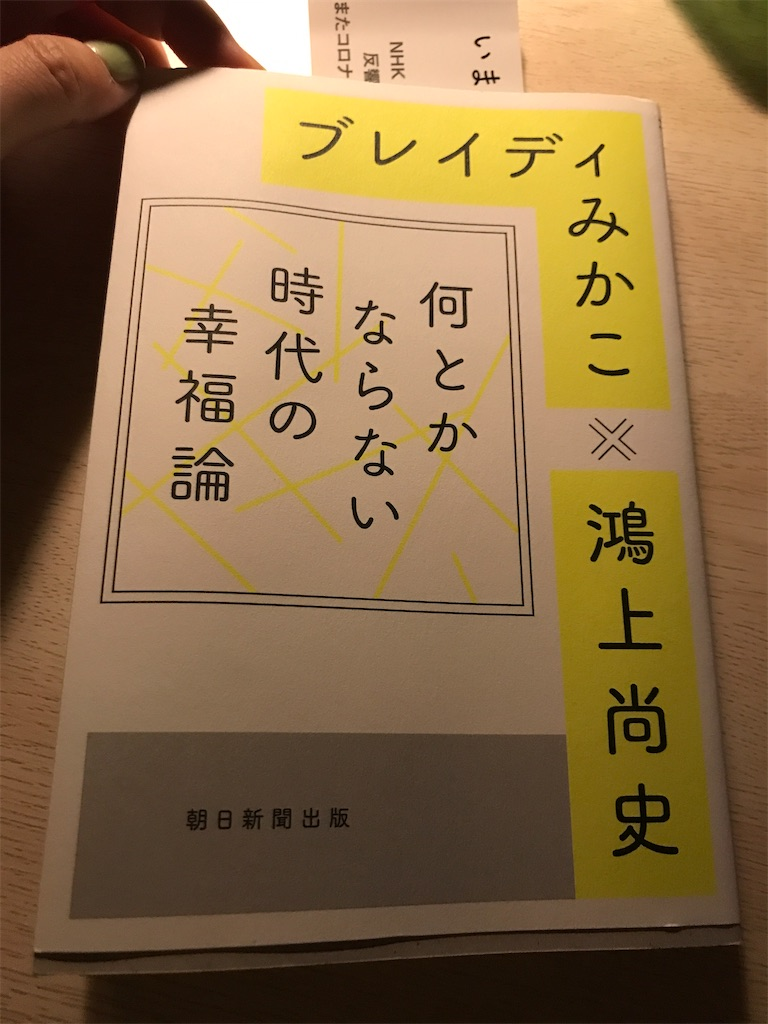 f:id:mitsuko510:20210516185156j:image