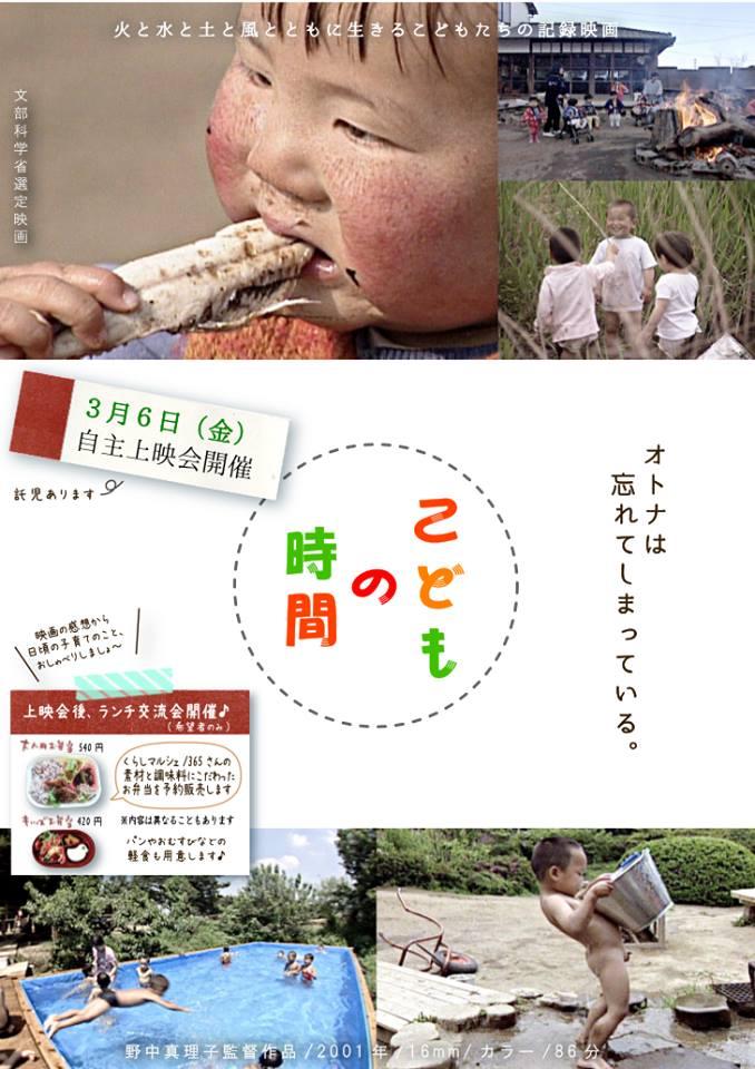 f:id:mitsukuro3:20170421182546j:plain