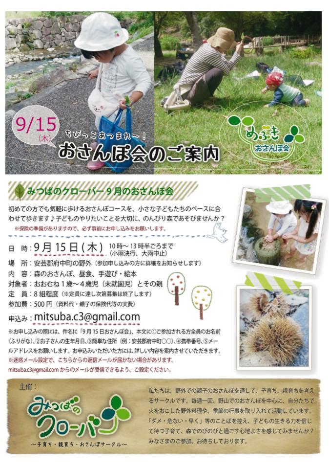 f:id:mitsukuro3:20170421183600j:plain