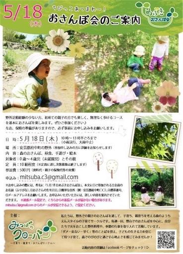 f:id:mitsukuro3:20170422062251j:image