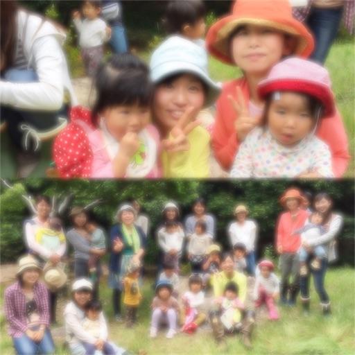 f:id:mitsukuro3:20170705030007j:image