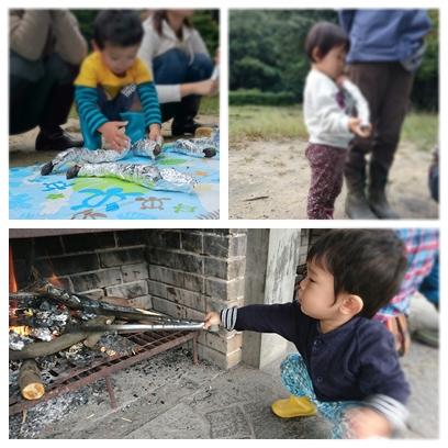 f:id:mitsukuro3:20171025191412j:plain