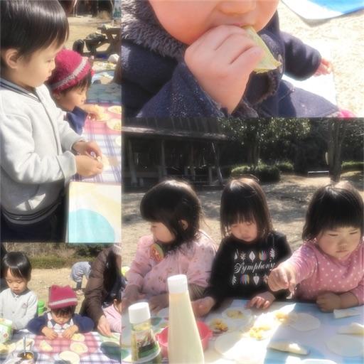 f:id:mitsukuro3:20180222222130j:image