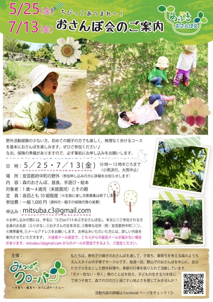 f:id:mitsukuro3:20180418065704j:plain
