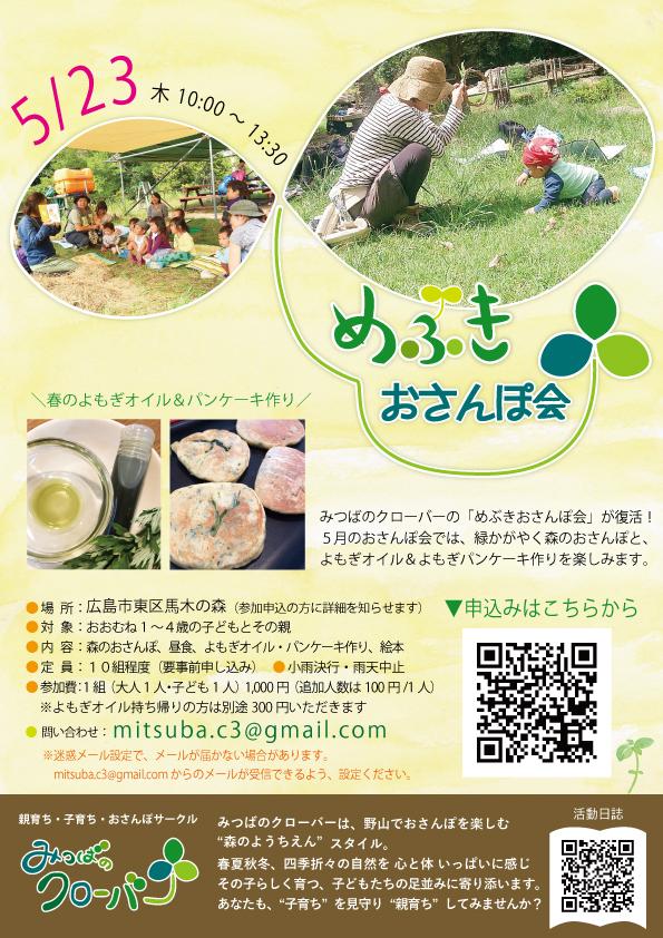 f:id:mitsukuro3:20190509124711j:plain