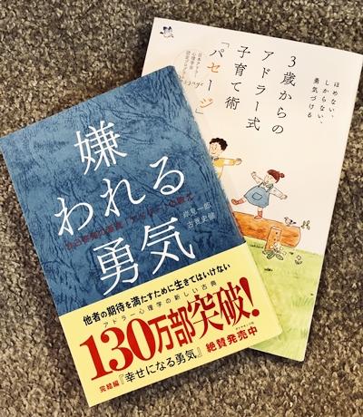 f:id:mitsukuro3:20200629171704j:plain