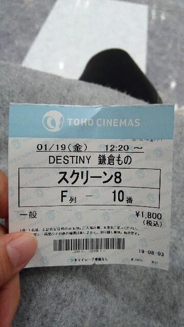 f:id:mitsumame-love:20180119202849j:image