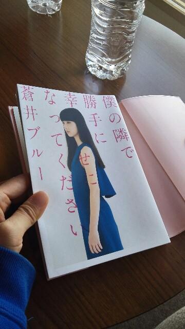 f:id:mitsumame-love:20180124170606j:image