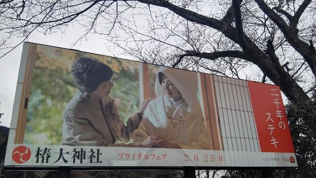f:id:mitsumame-love:20180202220733j:image