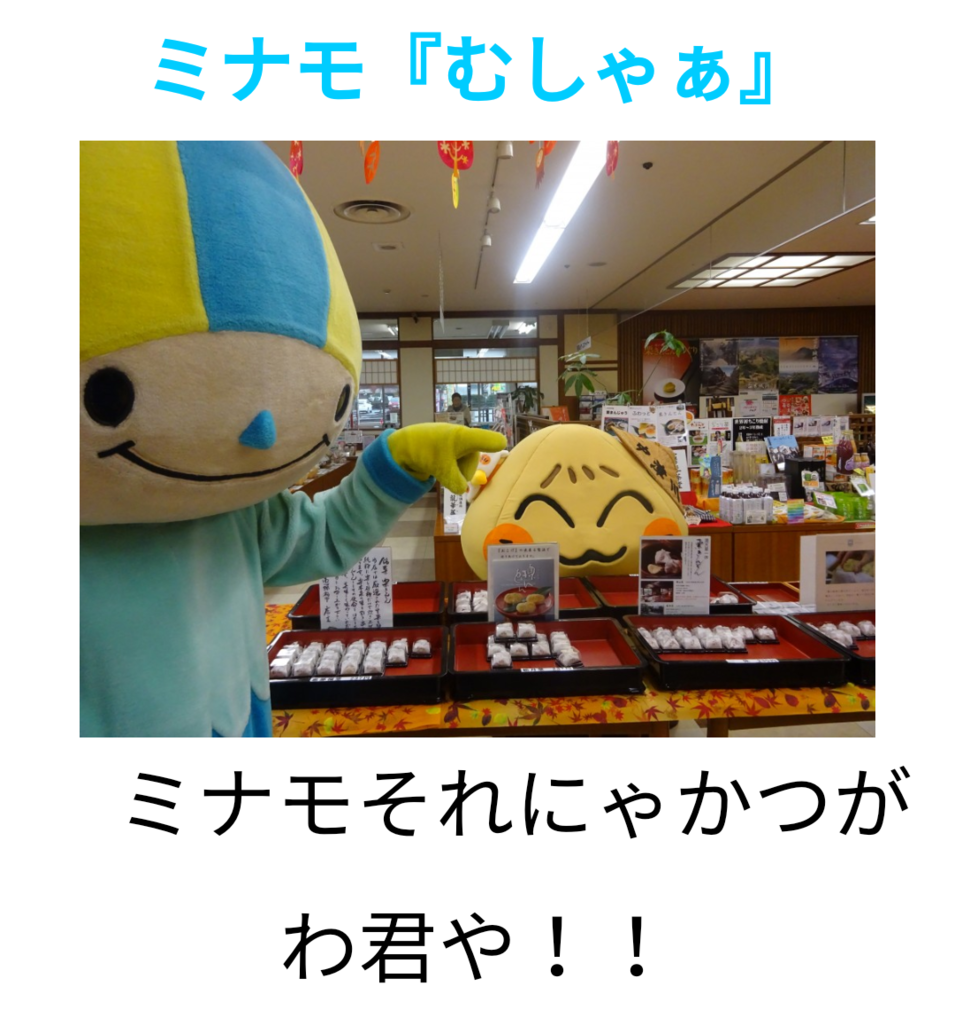 f:id:mitsumame-love:20181201001748p:plain