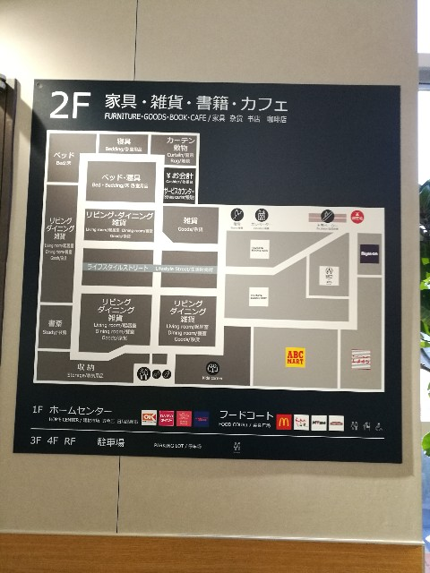 f:id:mitsumamebomber:20190121002951j:image