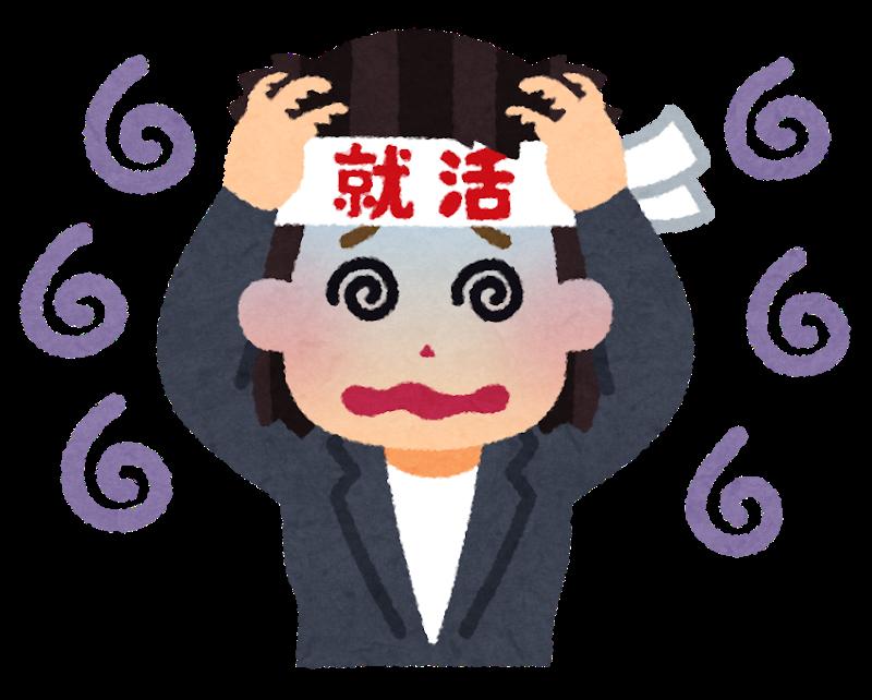 f:id:mitsumamebomber:20190203153718p:plain