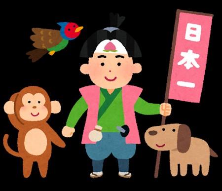岡山といえば桃太郎と吉備団子